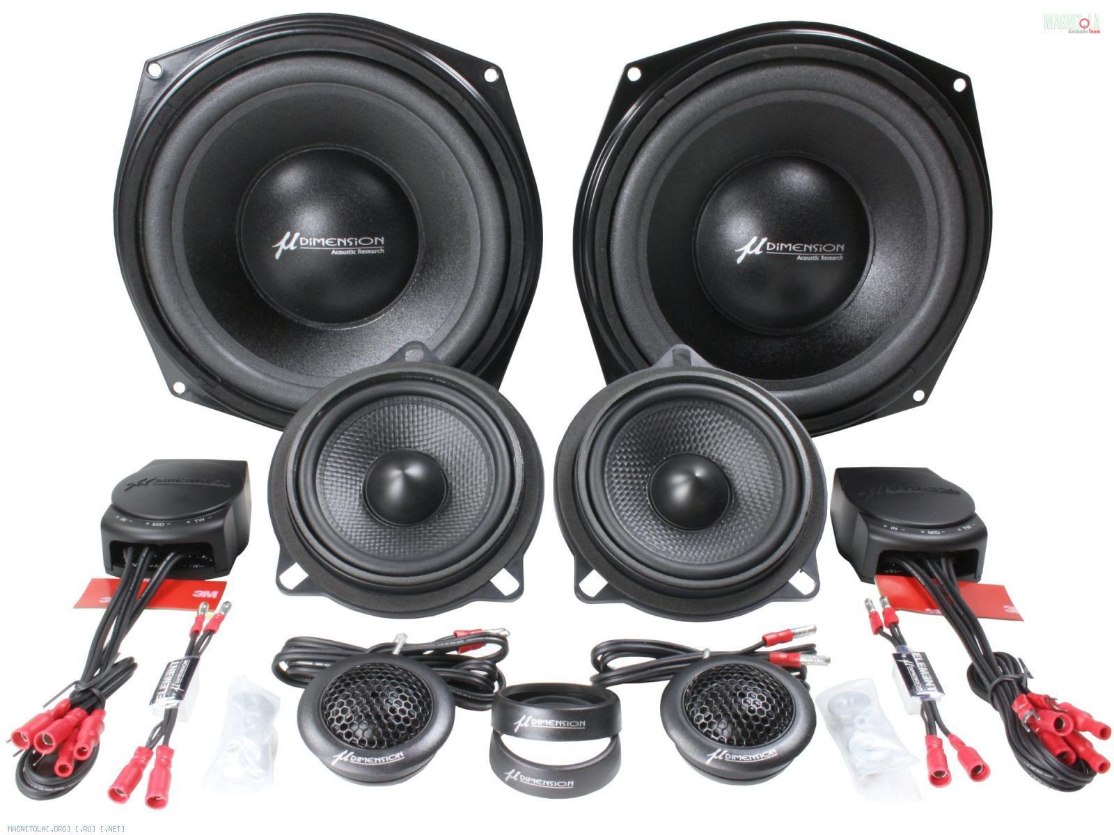 Bmw акустика замена