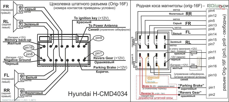 Реально для Hyundai H-CMD4034
