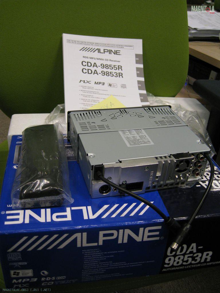 Alpine cda r инструкция