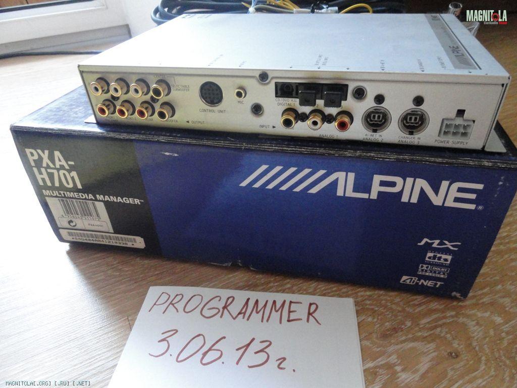 AV процессор Alpine PXA-H800