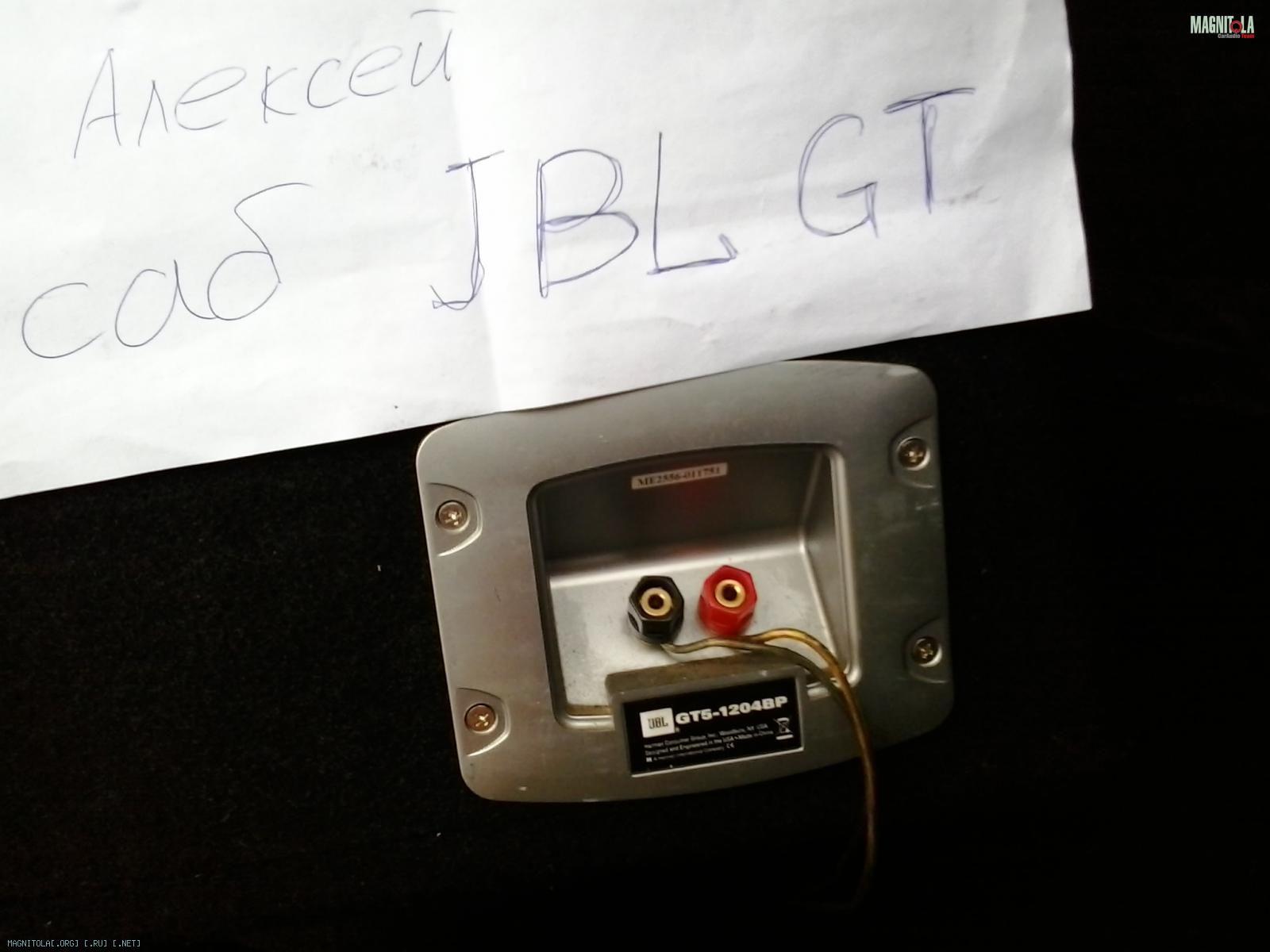 Jbl Gt  Gt Series X  Way Car Speakers