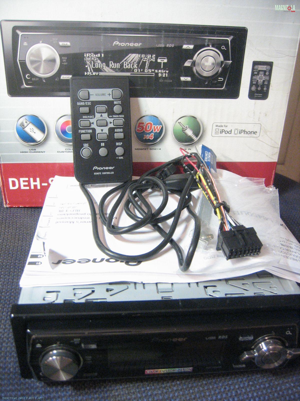 Deh 9450ub схема подключения